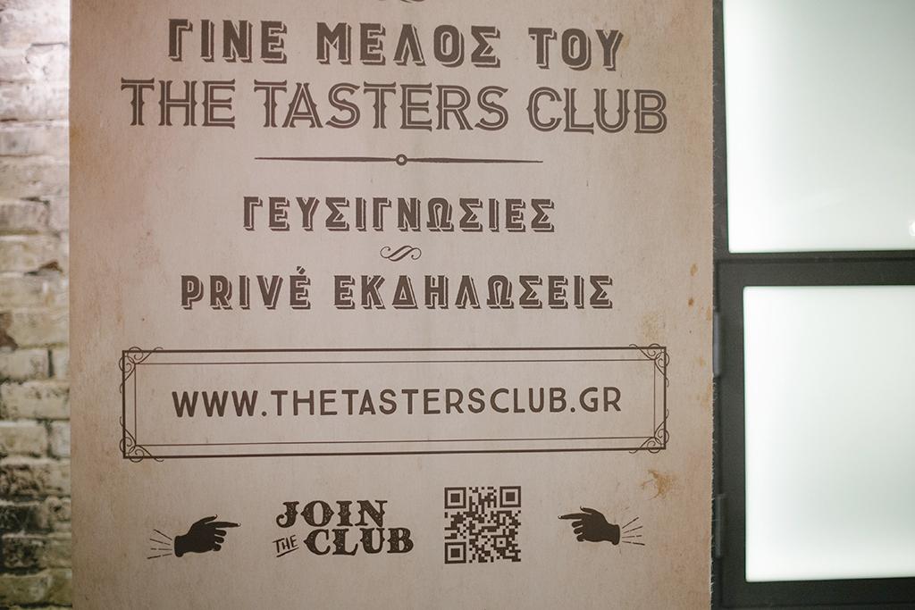 tasters club-12