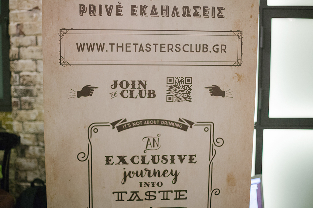 tasters club-13