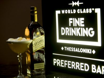 World Class Fine Drinking - Thessaloniki